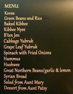 menu for a lebanese feast