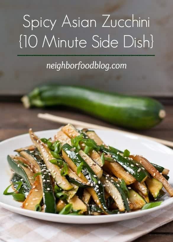 spicy-zucchini-side-dish-2.jpg
