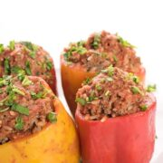 Lebanese Stuffed Peppers Recipe