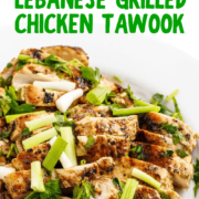Lebanese Grilled Chicken Tawook pin