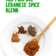 All Purpose Lebanese Spice Blend